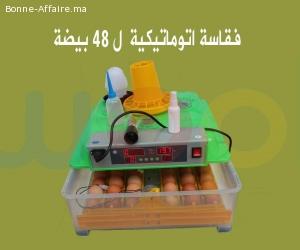 Couveuse 36 oeufs automatique